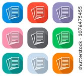 stack of paper icon. set of... | Shutterstock .eps vector #1076475455