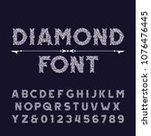 diamond crystal alphabet font.... | Shutterstock .eps vector #1076476445