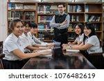 portrait of asian teacher in...   Shutterstock . vector #1076482619