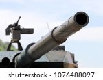 Japanese military cannon of...