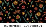 beautiful flowers and birds... | Shutterstock .eps vector #1076488601