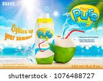 coconut water with refreshing... | Shutterstock .eps vector #1076488727