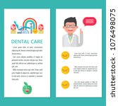 dental care. a template for the ... | Shutterstock .eps vector #1076498075