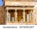 porch caryatids ruins temple of ...   Shutterstock . vector #1076501357