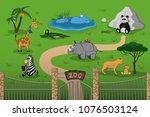 animals of zoo in cartoon style....   Shutterstock .eps vector #1076503124