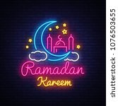 ramadan kareem neon sign....   Shutterstock .eps vector #1076503655