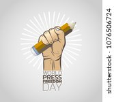 world press freedom day  vector ... | Shutterstock .eps vector #1076506724