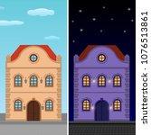 house. flat style old european... | Shutterstock .eps vector #1076513861