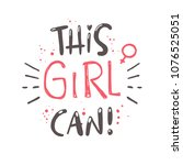 this girl can. logo  icon and...   Shutterstock .eps vector #1076525051