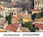 view of center athens city with ... | Shutterstock . vector #1076529989