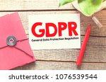 gdpr   general data protection...   Shutterstock . vector #1076539544