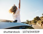 beautiful and happy young woman ... | Shutterstock . vector #1076544509