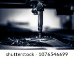 plasma cutting metalwork... | Shutterstock . vector #1076546699
