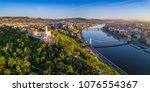 budapest  hungary   aerial... | Shutterstock . vector #1076554367