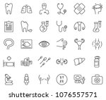 thin line icon set   advisor... | Shutterstock .eps vector #1076557571
