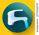 water tap with flowing water....   Shutterstock .eps vector #1076560259
