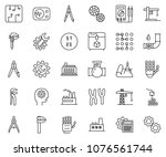 thin line icon set   gear head... | Shutterstock .eps vector #1076561744