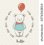 cute little bear cartoon vector ... | Shutterstock .eps vector #1076563814