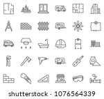 thin line icon set   office... | Shutterstock .eps vector #1076564339