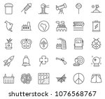 thin line icon set   stamp... | Shutterstock .eps vector #1076568767