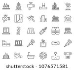thin line icon set   bank... | Shutterstock .eps vector #1076571581