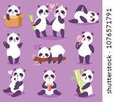 panda vector bearcat or chinese ... | Shutterstock .eps vector #1076571791