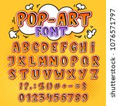comic font vector cartoon... | Shutterstock .eps vector #1076571797