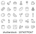 thin line icon set   coffee... | Shutterstock .eps vector #1076579267