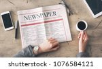 woman reading newspaper and... | Shutterstock . vector #1076584121