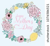 happy mother's day card with... | Shutterstock .eps vector #1076586521