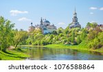 Ancient Monastery Of Saints...
