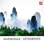 green wild forest trees and... | Shutterstock .eps vector #1076589455