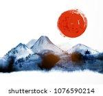 far blue mountains  little...   Shutterstock .eps vector #1076590214