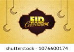 stylish golden text eid mubarak ... | Shutterstock .eps vector #1076600174