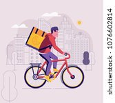 pizza bicycle delivery man with ... | Shutterstock .eps vector #1076602814