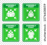 assembly point  sign   Shutterstock .eps vector #1076608859