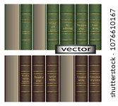 Vector. Books Textured Covers...
