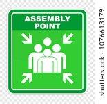 assembly point  vector   Shutterstock .eps vector #1076613179