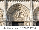 chartres  france   may 21  2017 ... | Shutterstock . vector #1076614934