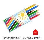 top view vector illustration of ... | Shutterstock .eps vector #1076621954