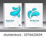 cover design template vector... | Shutterstock .eps vector #1076623634