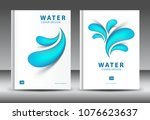 cover design template vector... | Shutterstock .eps vector #1076623637