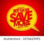 buy more save more speech... | Shutterstock .eps vector #1076625491