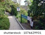clontarf  australia   feb 4 ... | Shutterstock . vector #1076629931
