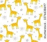 cute giraffe pattern print for... | Shutterstock .eps vector #1076638697