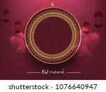 eid mubarak islamic vector... | Shutterstock .eps vector #1076640947