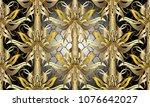 gold baroque floral 3d seamless ...   Shutterstock .eps vector #1076642027