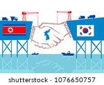 north korea and south korea... | Shutterstock .eps vector #1076650757