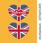 heart icon in the form of a... | Shutterstock .eps vector #1076651345