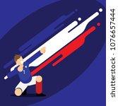 france soccer player dab... | Shutterstock .eps vector #1076657444